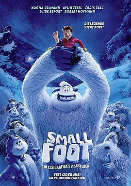 Smallfoot - Ein eisartiges Abenteuer
