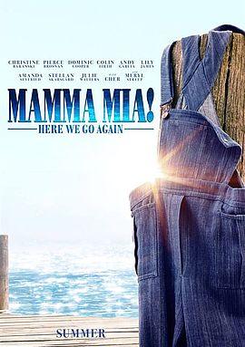 Mama Mia 2: Here We Go Again!