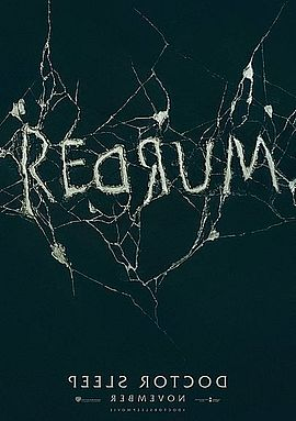 Stephen King´s Doctor Sleep