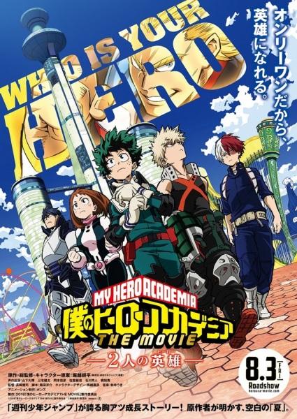 Anime Night 2019: My Hero Academia: Two Heros
